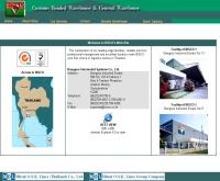 บริษัท บางปู อินเตอร์โมดัล ซิสเต็ม จำกัด - biscothai.com