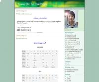 ภาษาเกาหลี - koreanclub.exteen.com/
