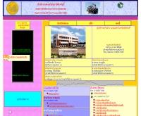 สำนักงานขนส่งจังหวัดสิงห์บุรี - dlt.go.th/singburi/index.html