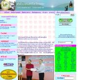 สำนักงานขนส่งจังหวัดระยอง - dlt.go.th/rayong/index.htm