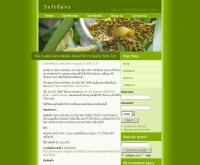 ซอท์ฟแกนซ์ดอทคอม - softganz.com