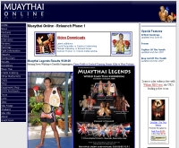 มวยไทยออนไลน์ - muaythaionline.net