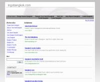 บริษัท อิงโก้ เดอ บางกอก จำกัด - ingobangkok.com