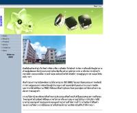 บริษัท เพียว คริสตัล โปรดักส์ จำกัด - purecrystalsproducts.com