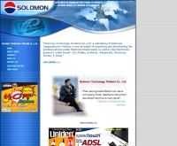 บริษัท โซโรมน เทคโนโลยี ประเทศไทย จำกัด (มหาชน ) - solomon.th.com