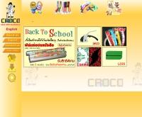 บริษัท ครอคโค อินเตอร์เนชั่นแนล จำกัด  - crocotape.com
