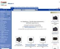 ดิจิตอลนาว - digitalnowshop.com