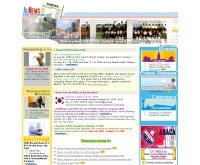 ข่าวมหาวิทยาลัยอัสสัมชัญ - aunews.au.edu