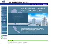 บริษัท ไทย นาคาโน่ จำกัด - thai-nakano.th.com