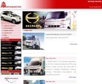 บริษัท มิตรสยาม มอเตอร์ส (ประเทศไทย) จำกัด - mitsiammotors.co.th