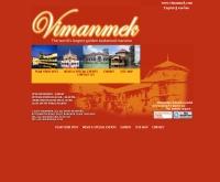 พระที่นั่งวิมานเมฆ - vimanmek.com