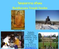 วัดพุทธาราม สวีเดน  - buddharam.se