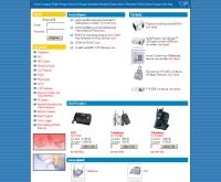 บริษัท กรุงเทพโทรคมนาคม พานาเซ็นเตอร์ จำกัด - bangkoktelecom.com