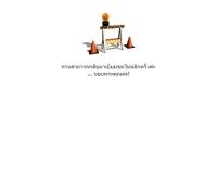 บริษัท เซอเวียแล็นซ์ เทเลคอม เน็ตเวิร์ค จำกัด - stnnetwork.com