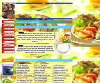 สอนทำอาหารไทย  - thaicookingclub.com