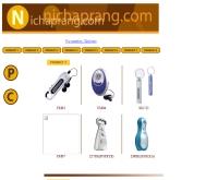 นิชปรางดอทคอม - nichaprang.com