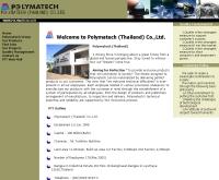 บริษัท โพลีมาเทค (ประเทศไทย) จำกัด - polymatech.co.th