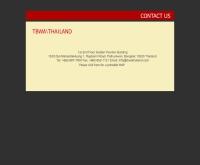 บริษัท ที บี ดับบลิว เอ (ประเทศไทย) จำกัด - tbwathailand.com