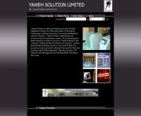 บริษัท ยาเวห์ โซลูชั่น จำกัด - yawehsolution.com