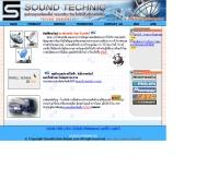 ซาวด์เทคนิค วิทยุ-โทรทัศน์  - soundtechnichatyai.com