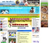 ธารน้ำเทควันโด - thannam.net