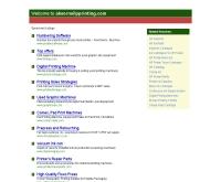 โรงพิมพ์อักษรศิลป์  - aksornsilpprinting.com