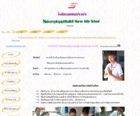 โรงเรียนนครพิงค์อภิบาลกิจ - popcare.com