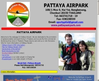 พัทยาแอร์พาร์ค - pattayaairpark.com