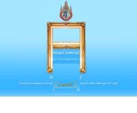 สำนักงานพลังงานภูมิภาคที่ 3 (ชลบุรี) - region3.m-energy.go.th
