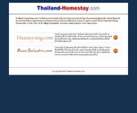 ไทยแลนด์ โฮมสเตย์ - thailand-homestay.com