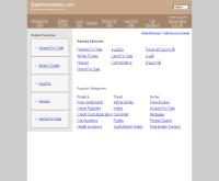 บ้านนาราวดี - baannarawadee.com