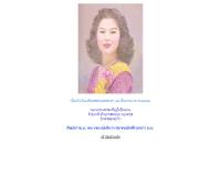 สมาคมศิษย์เก่ามหาวิทยาลัยสงขลานครินทร์ - psualumni.com