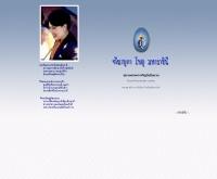 โรงเรียนอนุบาลพัฒนาเด็ก - patanadek.ac.th