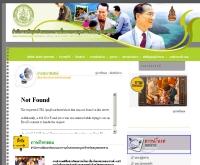 สำนักงานพัฒนาสังคมและความมั่นคงของมนุษย์จังหวัดสมุทรสงคราม - samutsongkhram.m-society.go.th