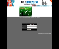 สถานีวิทยุ 98.5 Breeze F.M. Smooth Jazz - 985breezefm.com