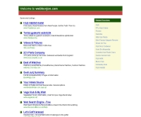 เว็บคนจน - webkonjon.com