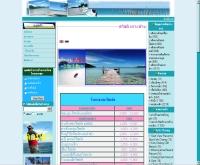 ซีซีคทัวร์ - seaseektour.com/