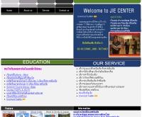 สถาบันกวด JIE CENTER สาขาวงเวียนใหญ่ - jiecenter.com