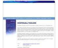 ฮอสปิเมดิกา ไทยแลนด์  - hospimedica-thailand.com