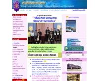 สถาบันดำรงราชานุภาพ - stabundamrong.go.th