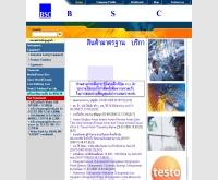 บริษัท บางกอก ซายน์ เซ็นเตอร์ จำกัด - bangkokscience.com/