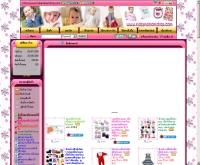 คิดส์แอนด์มัมช็อป - kidsandmomshop.com