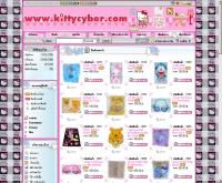คิตตี้ไซเบอร์ - kittycyber.com