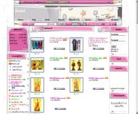 กิฟท์เก๋ - chinagiftkae.com