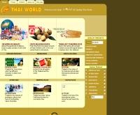 บริษัท ไทยเวิล์ด อิมพอร์ต เอ็กซ์พอร์ต จำกัด - thai-world.com