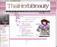 เจเอสเคชอป - thaiherbbeauty.com