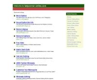 เลดี้คอร์นเนอร์ออนไลน์ - ladycorner-online.com