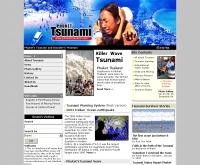 พิพิธภัณฑ์คลื่นยักษ์สึนามึ จังหวัดภูเก็ต ประเทศไทย - phukettsunami.com