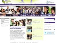 โครงการทูตไบเออร์เพื่อสิ่งแวดล้อม  - bayeryoungenvoy.com