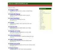 การสะสมหุ้นตามแนวคิด DSM - dsm-stockpile.com